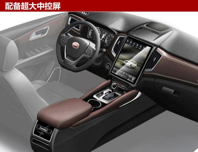 斯威x7自动挡车型8月上市 搭1.5t发动机 -汽车频道