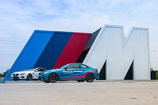 一言不合就甩尾 2017 BMW M驾控体验日