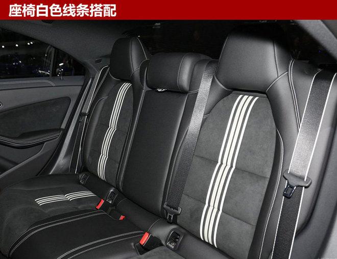 内饰方面,CLA运动轿车极地限量版在内饰中大量采用了AMG元素及对比缝线以营造动感时尚的车内氛围。AMG高性能座椅由黑色ARTICO皮革及DINAMICA微纤维包裹,并配以白色对比缝线,实现了在动态驾驶中对驾驶者身体各部位的充分支撑。