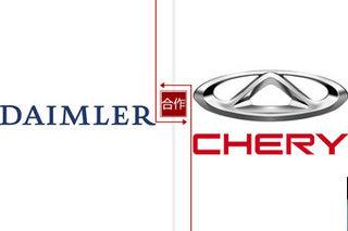 戴姆勒/奇瑞达共识 共享EQ/eQ品牌名称