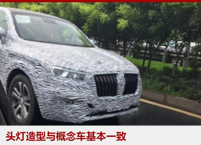 宝沃汽车在2016年日内瓦车展上首发了BX6 TS概念车,展示了宝沃对于Coupe SUV的设计理念,其中TS代表的是性能车,而此次曝光的车型为普通版本的量产车型。新车基本沿用了BX6 TS概念车的设计理念,头灯造型与概念车基本一致。