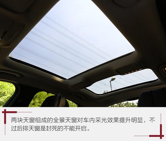 北京奔驰C200/C180报价 全系巨降揭底价-图8