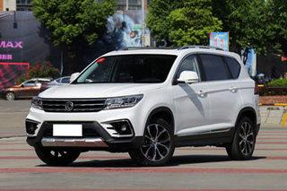 2017款景逸X5限时促销 购车直降1.20万