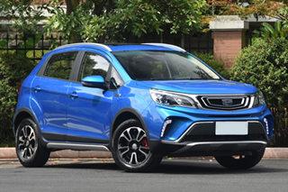 吉利全新小型SUV远景X3 于8月25日上市