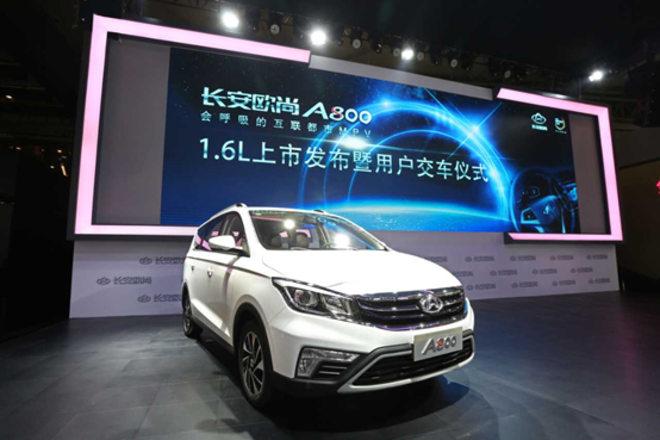 长安汽车两江工厂经过2年多的筹备建成投产,集绿色车间,环保车间,智能