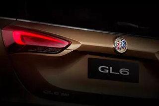 别克全新MPV-GL6年内上市 采用六座布局