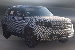 共享BJ20平台 北汽新A+级SUV于9月投产