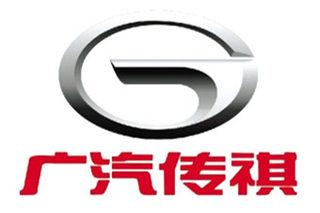 都市领秀GS7&风潮智联GS3携手登陆羊城