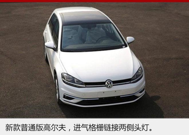 到2013年第七代高尔夫落户一汽-大众轿车四厂(即:佛山工厂)进行投产