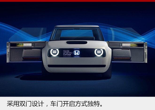 本田全新纯电动概念车发布 2019年量产