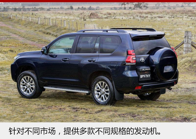 丰田新款普拉多发布 或于10月引进国产图片锦集-tom