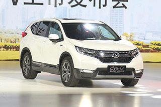 本田2款纯电动车即将国产 明年上市销售