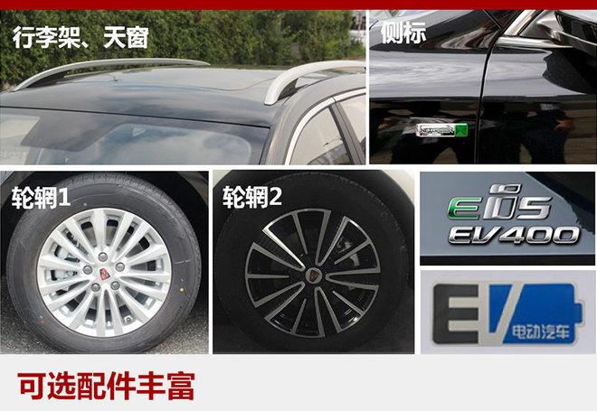 荣威纯电动旅行车定名ei5 续航400公里