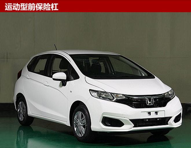 网通社获得一组广汽本田新款飞度实车图,新车前脸采用不规则设计,标识