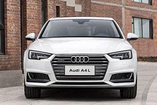 奥迪A4L推30周年纪念版 售价29.28万起