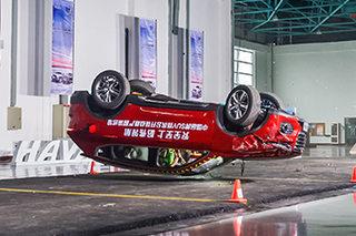 目标顶级安全 哈弗H6挑战最严翻滚试验