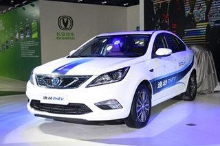 长安公布新能源战略 将推33款新能源车