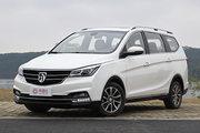 宝骏730将增自动挡车型 11月中下旬上市