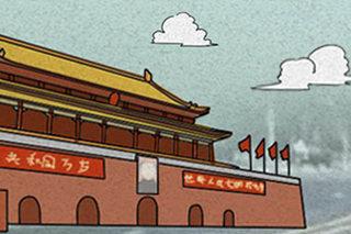 一图秒dong中国力量