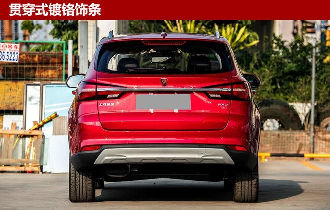 荣威rx3于11月15日上市 搭智能互联系统_网易汽车