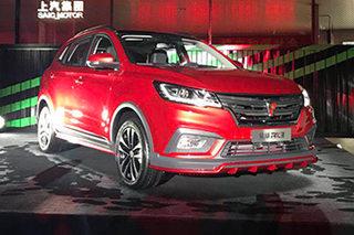 荣威RX3正式上市 售价为8.98-13.58万元