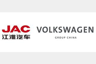 江淮大众建新合资公司 投产多用途车型