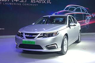 国能新能源工厂启动生产 首车正式下线