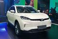 威马EX5正式亮相 明年北京车展开启预订