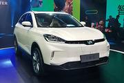 威马EX5正式亮相 明年北京车展开启预售