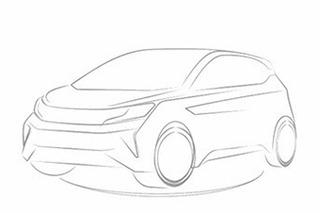 新特汽车正式发布 首款量产车北京车展亮相