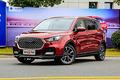 君马中型SUV-S70今日上市 预计售9-13万元