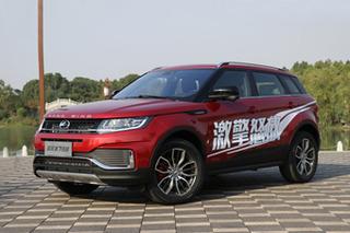 """陆风X7增1.5T""""入门""""车型 匹配手动变速箱"""