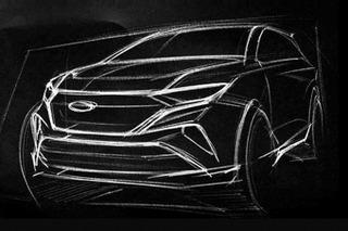 斯威全新SUV外观细节曝光 融入古典设计元素