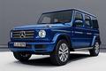 奔驰发布全新G级新套件版 采用独特蓝色车身