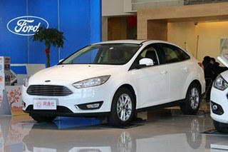 福克斯享优惠1.5万元 全系现车促销