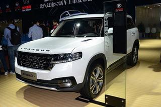 昌河Q7正式上市 售价区间为8.79-14.89万元