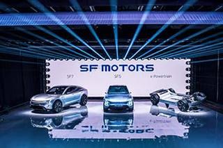 SF MOTORS两款SUV全球首发 将在国内投产