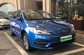 吉利全新帝豪EV正式上市 补贴后12.58万起