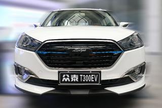 众泰T300 EV有望4月上市 补贴后或售10万
