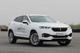 视觉效果出众!WEY VV7定制版北京车展亮相