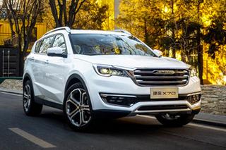 捷途北京车展首发3款新车 含全新中大型SUV
