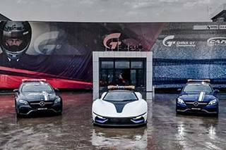 ARCFOX携手China GT 纯电动跑车领航新赛季