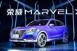 荣威全新纯电轿跑SUV亮相 将于6月开启预售