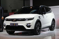 云度第三款SUV-π7首发亮相 将于明年上市