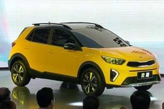 东风悦达起亚发布全新小型SUV 命名奕跑