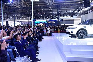 云度π7北京车展全球首发 π家族悉数亮相