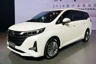 广汽传祺发布新MPV 提供6座/7座两种车型