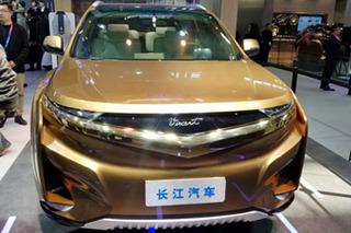 长江全新纯电动SUV亮相 续航里程500公里