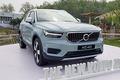 XC40下半年引进 沃尔沃今年销量预增两成