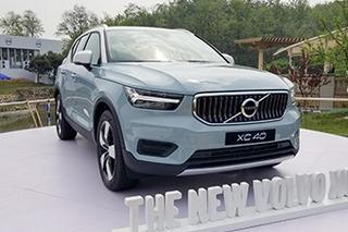 XC40下半年引进 沃尔沃2018年销量预增两成